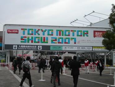 2007.11.09mo1.JPG