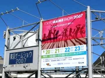 20070922game2.jpg