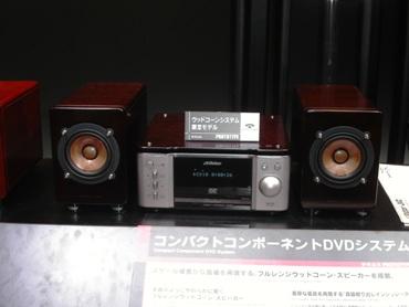 20071006cea6.JPG