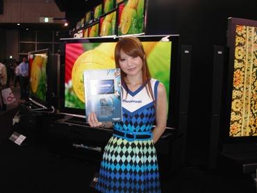 20081004cea14.JPG