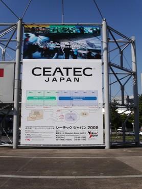 20081004cea2.JPG