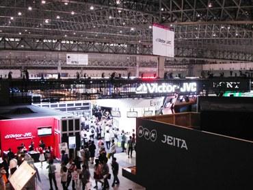 20081004cea3.JPG
