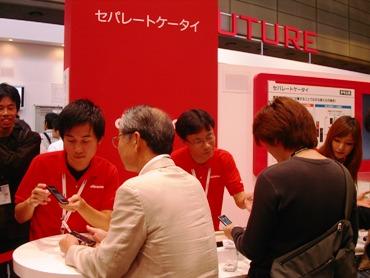 20081004cea9.JPG