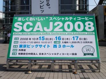 20081017scaj1.JPG