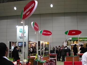 20081017scaj2.JPG